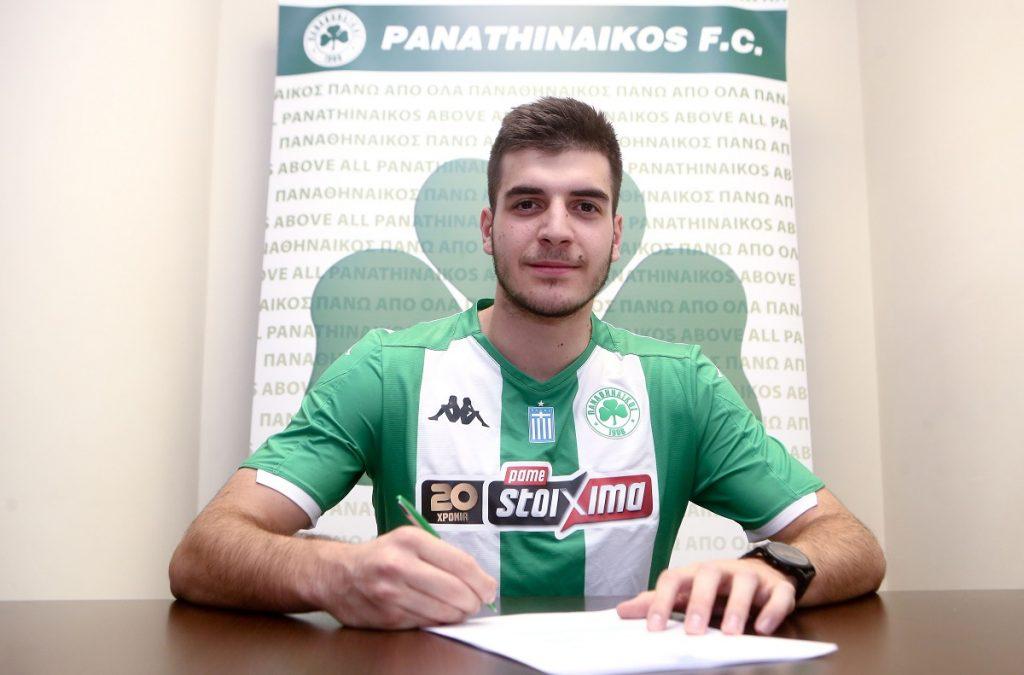 Ioanidis fichó por el Panathinaikos | pao.gr