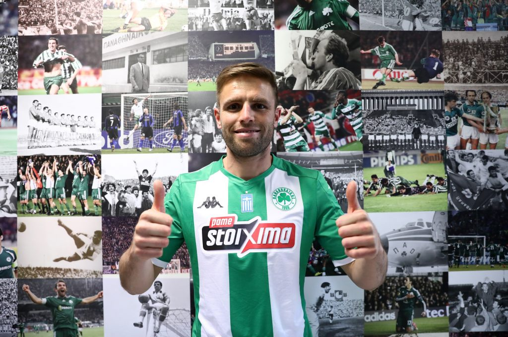 ¡Sanchez está en el Panathinaikos! | pao.gr