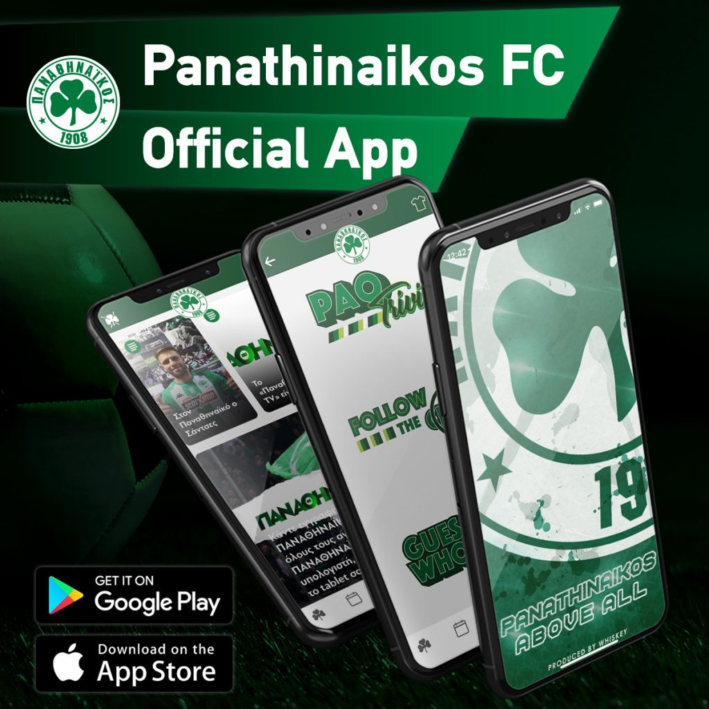 Panathinaikos FC Official App is born! | pao.gr