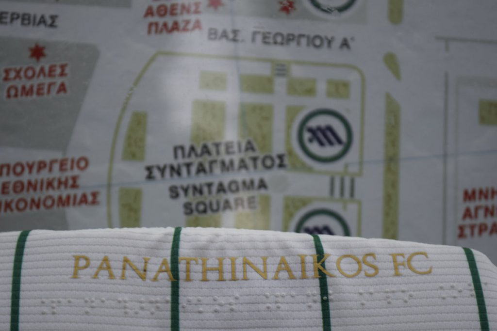 Braille fonts on Panathinaikos' new shirts! | pao.gr
