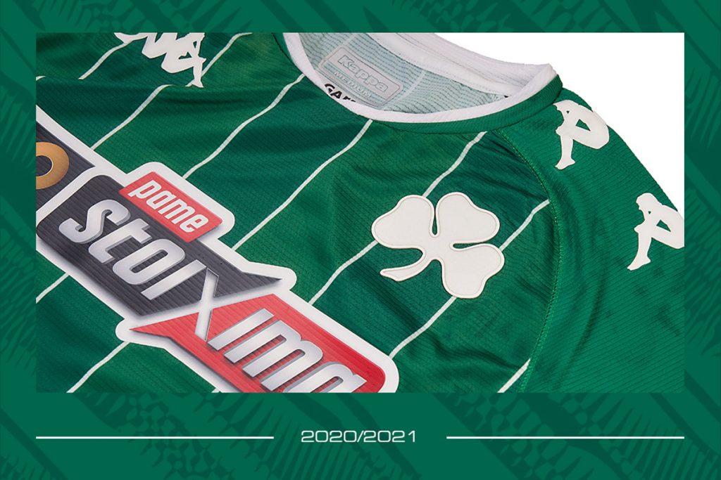 Las nuevas camisetas del Panathinaikos para la temporada 2020-21 | pao.gr