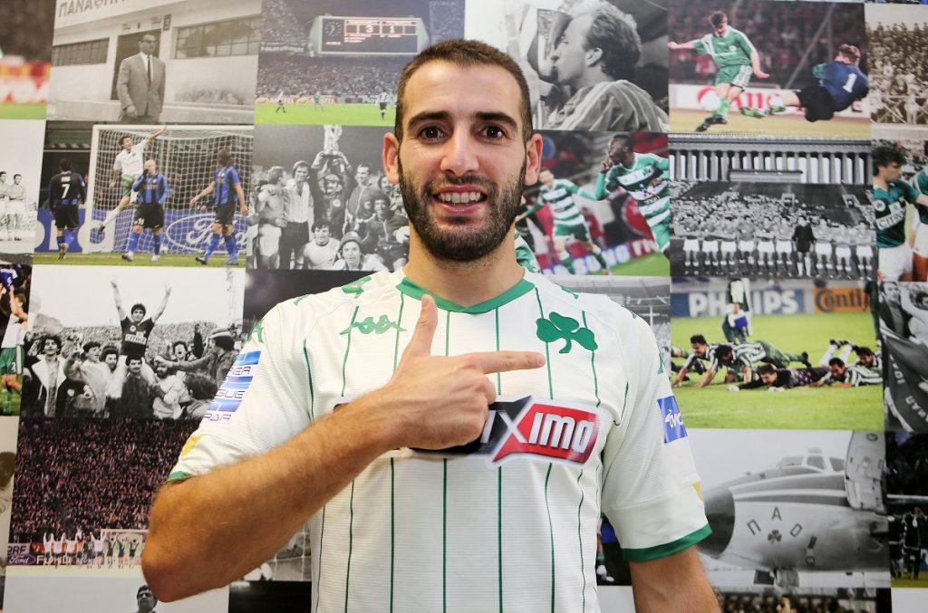 Antonito joins Panathinaikos | pao.gr