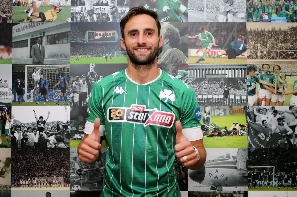 Mauricio joins Panathinaikos | pao.gr