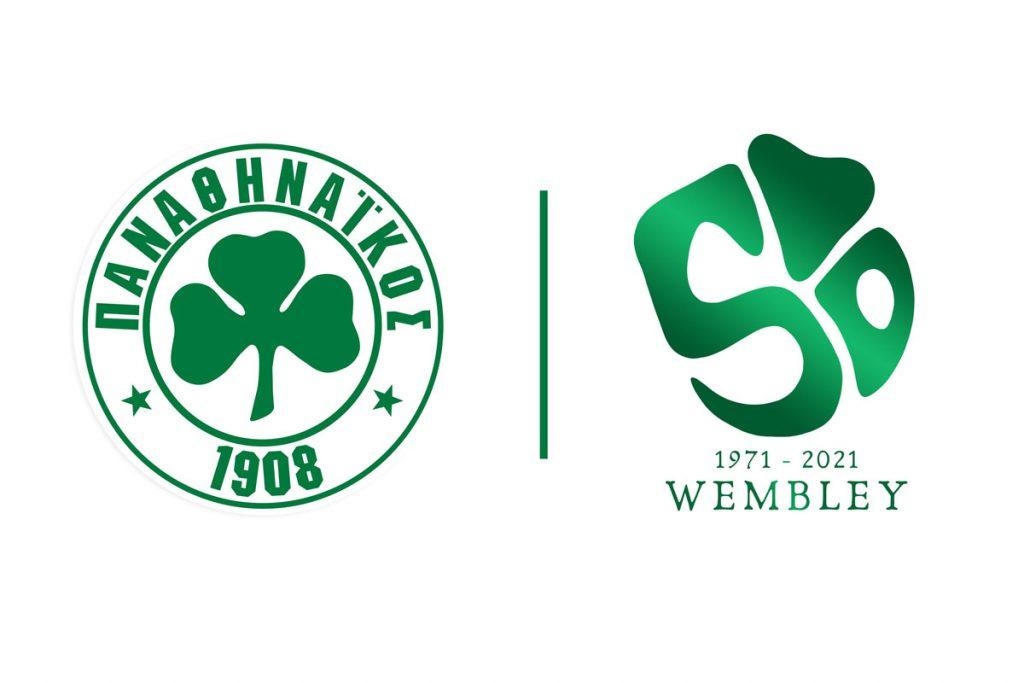 Το λογότυπο του «Έτους Wembley»! | pao.gr