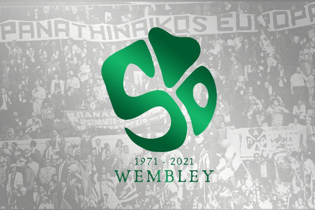 Η ψηφιακή έκθεση και το ντοκιμαντέρ Wembley είναι εδώ!   pao.gr
