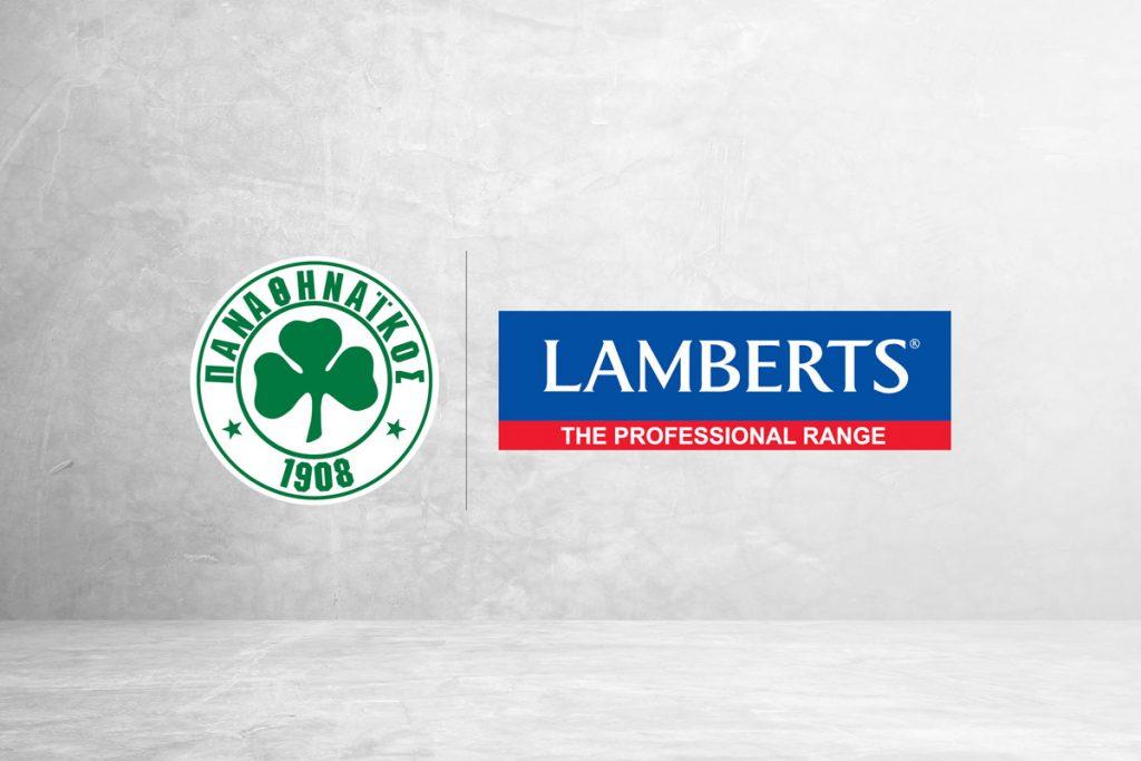 Σταθερός συνοδοιπόρος η Lamberts | pao.gr