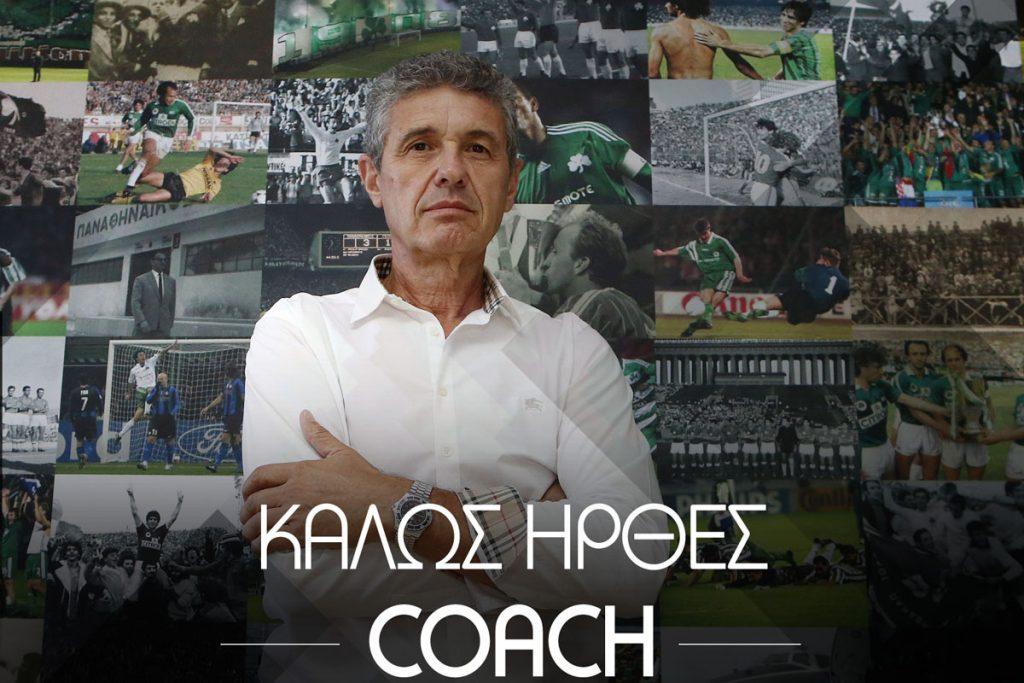 Προπονητής στον Παναθηναϊκό Β' ο Γιάννης Βονόρτας   pao.gr