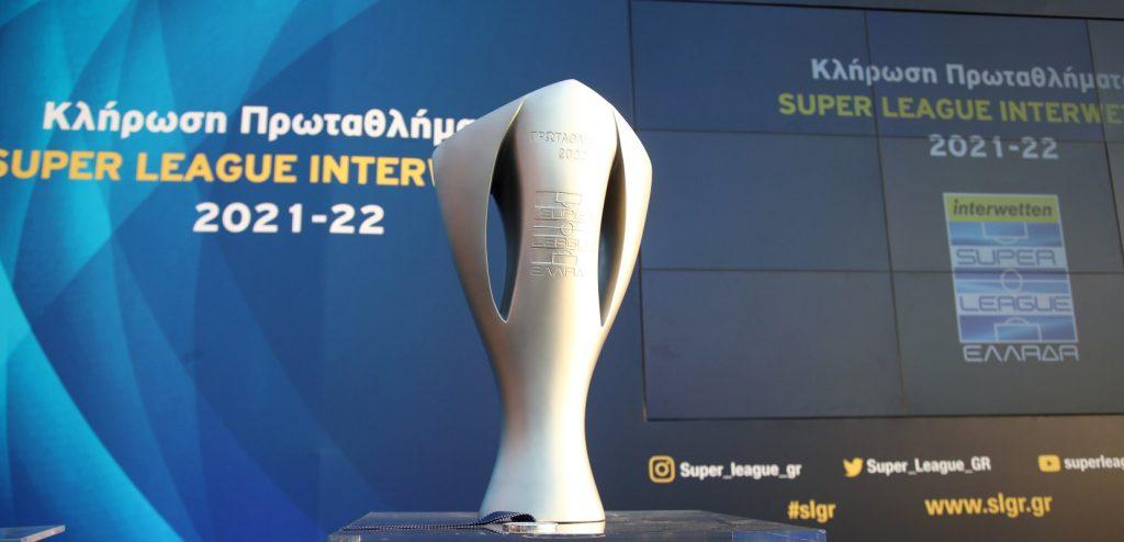 Το πρόγραμμα του Παναθηναϊκού στη Super League Interwetten 2021-22 | pao.gr