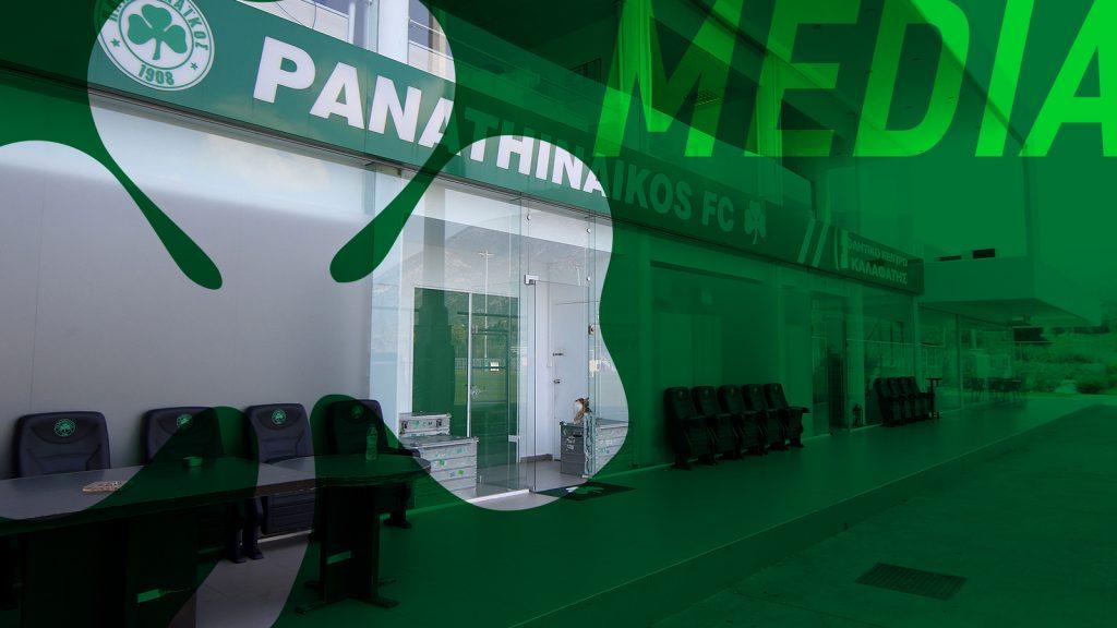 Διαπιστεύσεις για τον αγώνα της πρεμιέρας | pao.gr