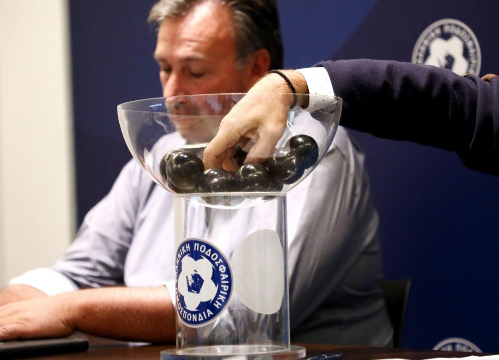 Με Ατρόμητο στην 5η φάση του Κυπέλλου | pao.gr